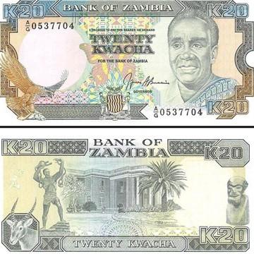 ZMW 20 Bills