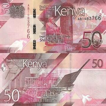 KSH 10 Bills