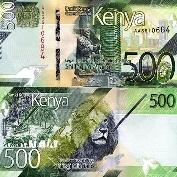 KSH 500 Bills